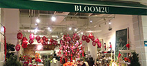 Bloom The Floral Shop